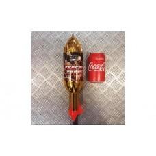 Brocade Crown Rocket